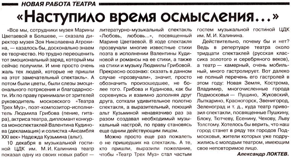 forum-devchonki-vi-techete-ot-vozbuzhdeniya-na-rabote